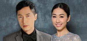 Steven Ma & Nancy Wu