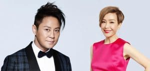 Remus Choy & Christine Ng 蔡一傑 & 伍詠薇